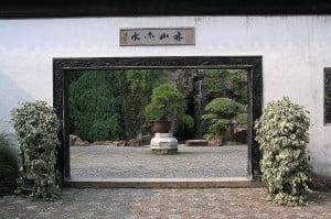 Suzhou, China. Entrada en el jardín de la columna del tigre. Foto: Wikipedia