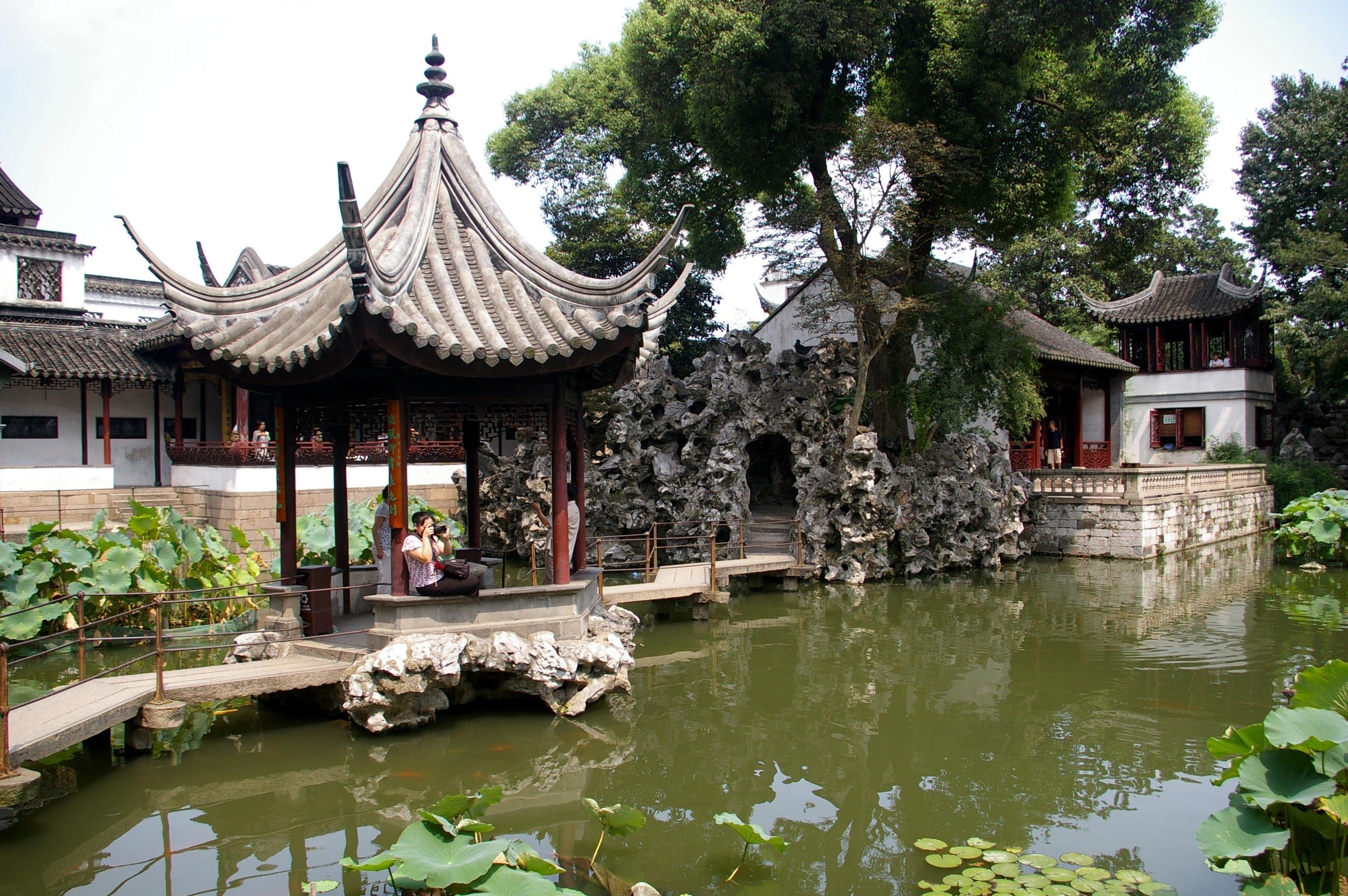Los Jardines OrientalesChina Plantas Jardn